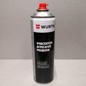 Очиститель тормозов WURTH PREMIUM Black Edition 5988000355 500 мл