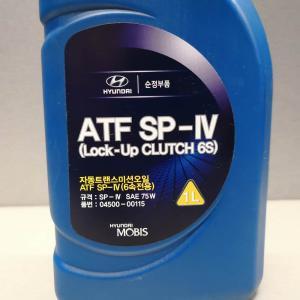Масло трансмиссионное Hyundai АКПП 04500-00115 SP-IV