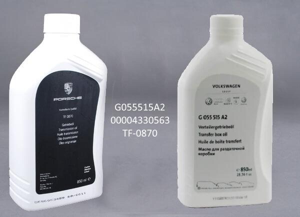 Масло для раздатки Порше 00004330563 G055515A2 TF-0870