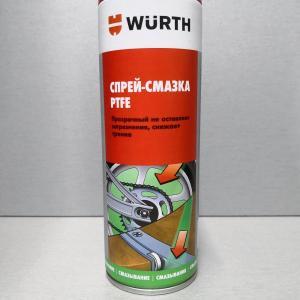 Сухая смазка спрей с фторопластом WURTH PTFE 0893550 300мл
