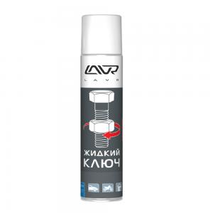 Жидкий ключ 210мл LAVR Ln1491