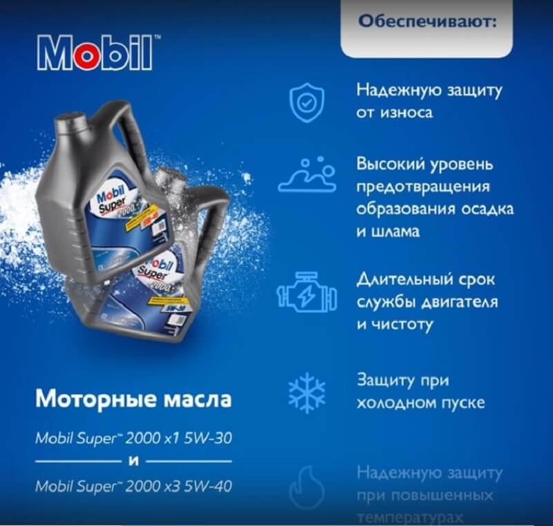 super 2000 new oil