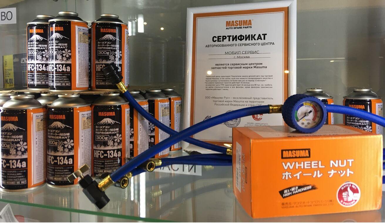 шланг Masuma и баллон с фреоном для дозаправки на витрине в магазине на Башиловской