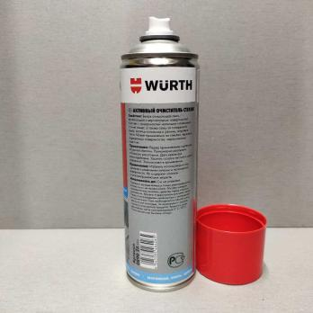 Активный стеклоочиститель 500мл WURTH 089025