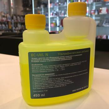 Флуоресцентный краситель-добавка для определения утечек фреона BEECOOL BC-UVL 450мл