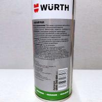 Очиститель ржавчины Rost-off PLUS 400мл WURTH 0890200004