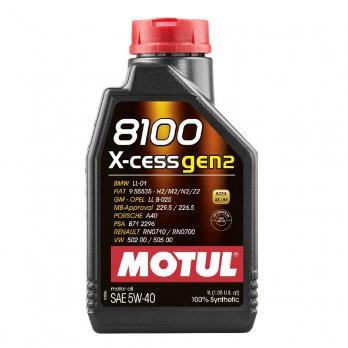 MOTUL 8100 X-cess 5W-40 Gen2