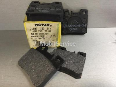 Колодки тормозные дисковые задние 21197 T4048 W124