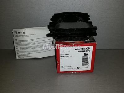 Колодки тормозные дисковые задние MDB2572
