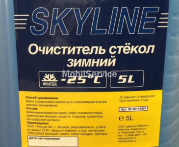Незамерзайка Croldino SKYLINE -25C 5л.