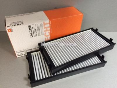 Фильтр салонный угольный для BMW X5 X6 LAK221/S = 64119248294