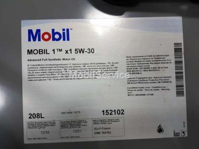 Моторное масло Mobil1 х1 5W-30 208л