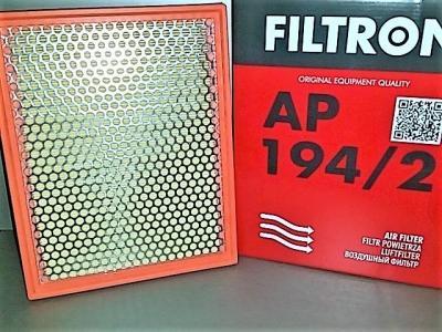 Фильтр воздушный FILTRON AP194/2 SSANGYONG 23190-21003