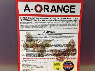 Активная пена A-Orange 12кг 7770012