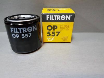 Фильтр масляный FILTRON OP557 HONDA 649008