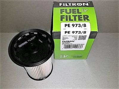 Фильтр топливный FILTRON PE973/8 AUDI/VW 7P6127177