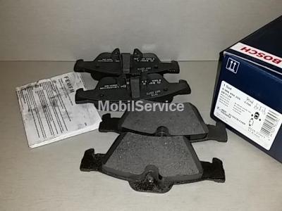 Колодки тормозные дисковые задние комплект 0986494256