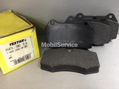 Колодки тормозные передние BMW E31 / E38 2147102 TEXTAR