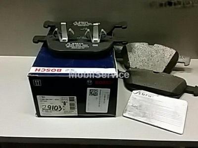 Колодки тормозные дисковые передние комплект 0986494305