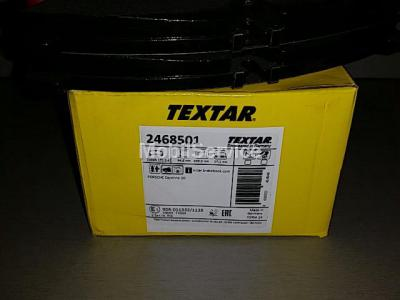 Колодки тормозные дисковые передние комплект 2468501