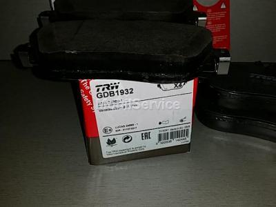 Колодки тормозные дисковые комплект GDB1932