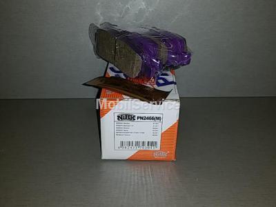 Колодки тормозные дисковые задние комплект PN-2466