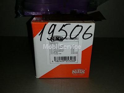 Колодки тормозные передние комплект PN-1482