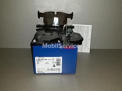 Колодки тормозные дисковые задние комплект 0986424766