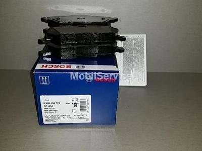 Колодки тормозные дисковые комплект 0986494120
