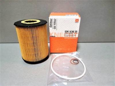 Фильтр масляный OX636D