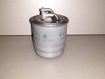 Фильтр топливный KL490D