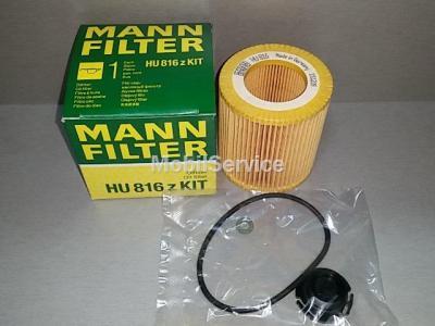 Фильтр масл.BMW F20/F30 201 (11427640862 HU816ZKIT)